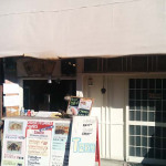 TORA 大井町 店舗外観画像