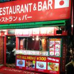 トルキッシュレストラン&バーガデル 六本木店舗外観画像