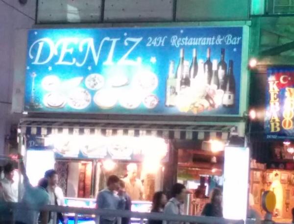 DENIZ(デニズ)六本木店 店舗外観画像