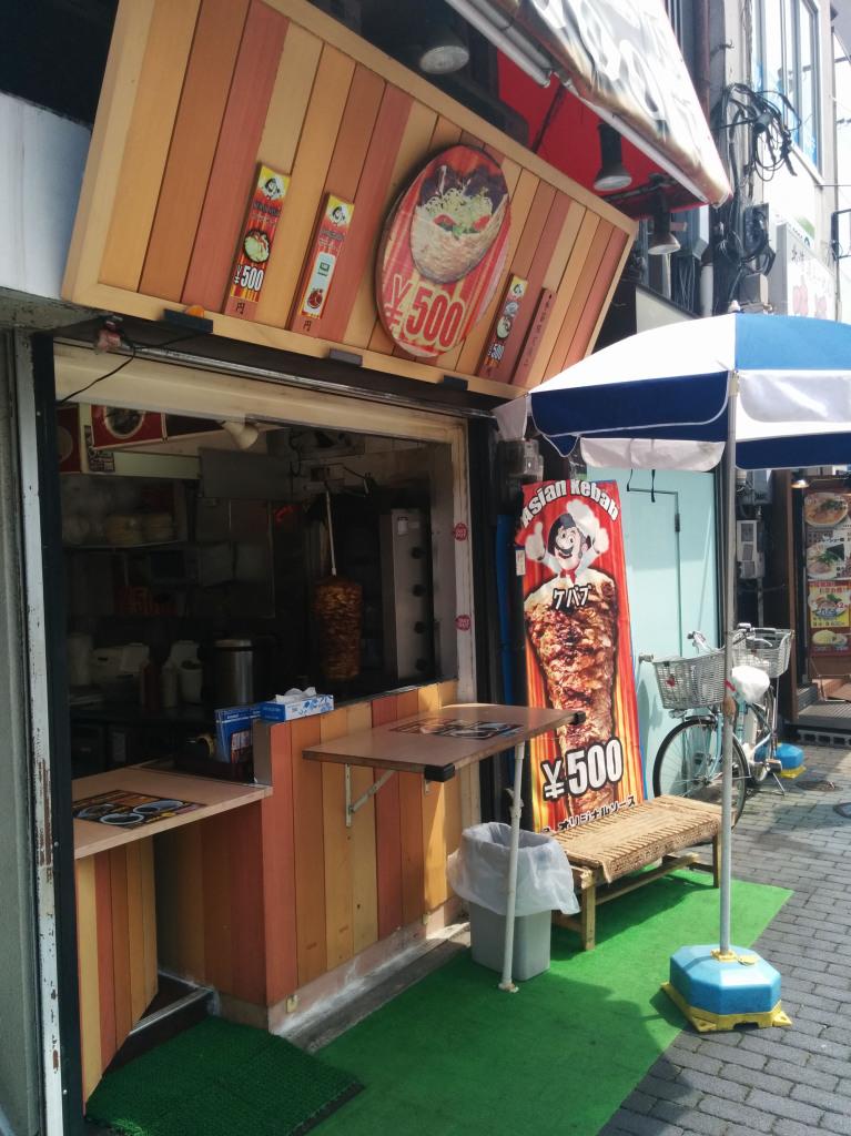 アジアンケバブ田町店 店舗外観画像