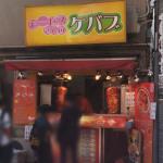 モーゼスさんのケバブ 秋葉原店 店舗外観画像