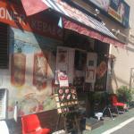 ケバブファーム 自由が丘 店舗外観画像