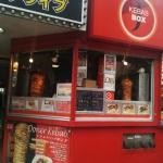 ケバブ ケバブBOX J 原宿 店舗外観画像