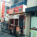 ローザケバブハウス 千歳船橋店店舗外観