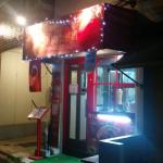トロイドネルアンドケバブバー 中野坂上 店舗外観画像