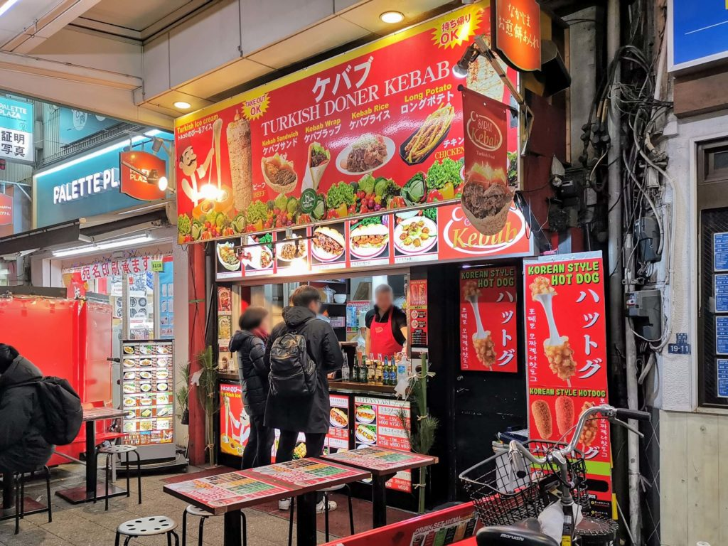 浅草サライケバブ 雷門店