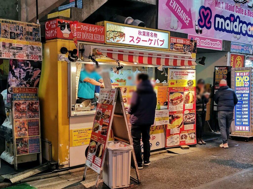 スターケバブ秋葉原店1号店