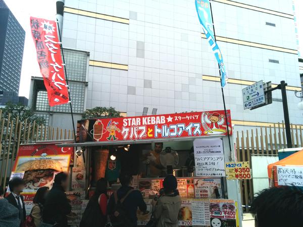 スターケバブ ターキッシュフェスティバル出店