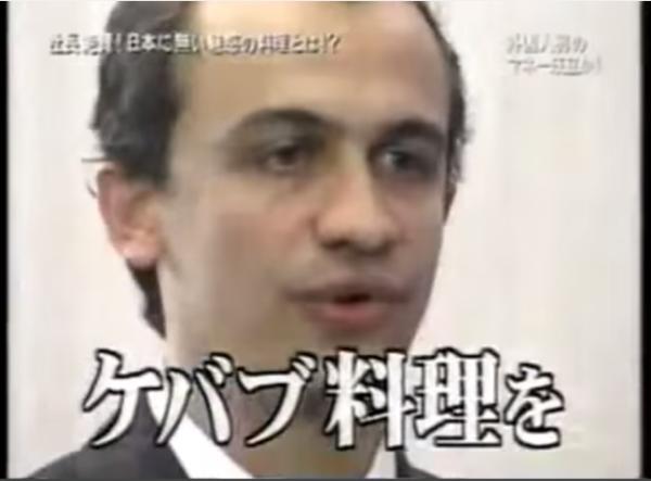 マネーの虎 トルコ料理ケバブを日本に広めたい あの堀之内社長が金を出す - YouTube