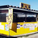 ローシャンドネルケバブ-1-高島平タウン新聞