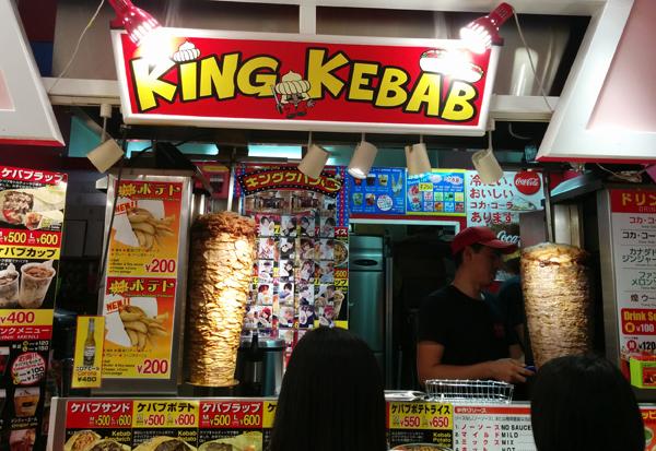 king kebab 原宿 店舗外観画像