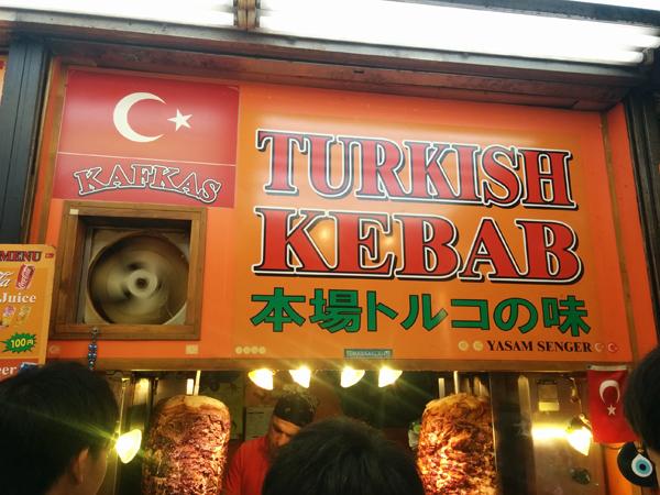 カフカスケバブ 上野 店舗外観画像