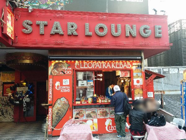 クレオパトラケバブ渋谷店舗外観