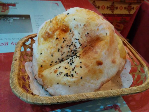 ウスキュダル ピタパン