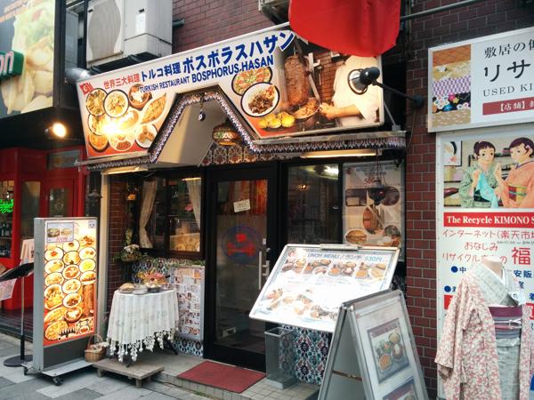 ボスボラスハサン 新宿二丁目店 店舗外観画像