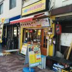 スカイカフェケバブ チ店舗外観画像