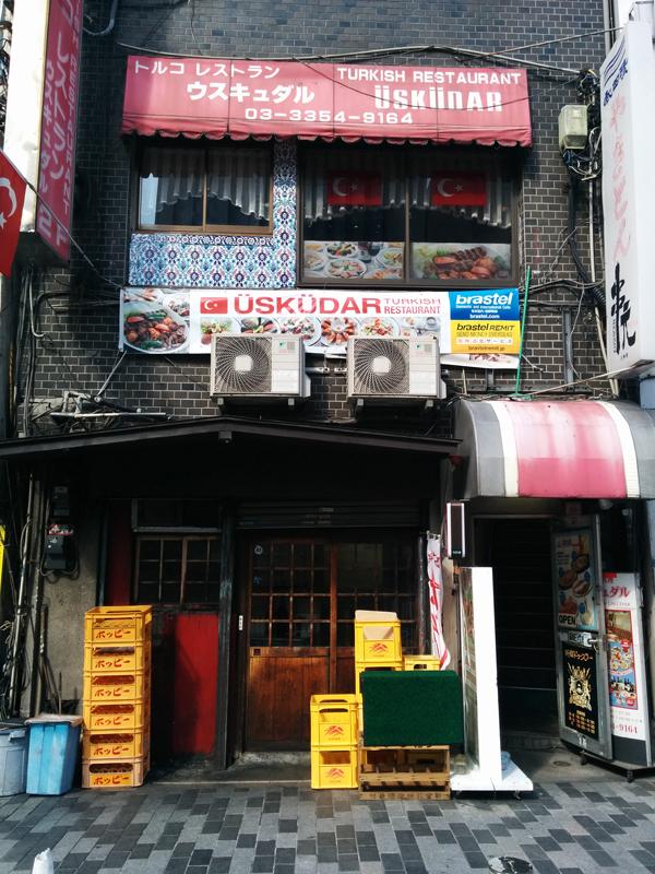 ウスキュダル 新宿店舗外観画像