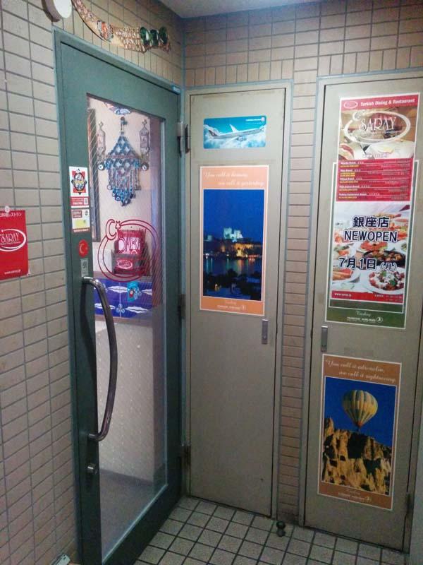 トルコレストランサライ 渋谷店 店舗外観