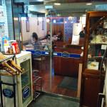 アンカラ 渋谷 店舗外観