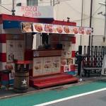 ローザケバブボックス 経堂 店舗外観画像