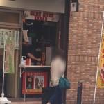 ぐるぐるケバブ 吉祥寺 店舗外観画像