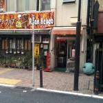 アジアンケバブ 店舗外観画像