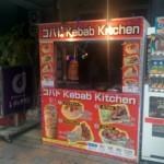 コハトケバブ 蒲田 店舗外観画像