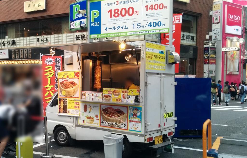 スターケバブ渋谷 店舗外観画像