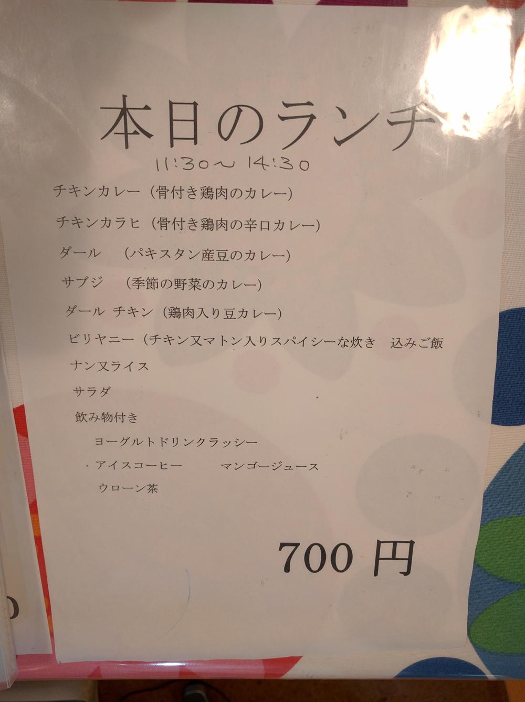 ザイカ 糀谷 (5)