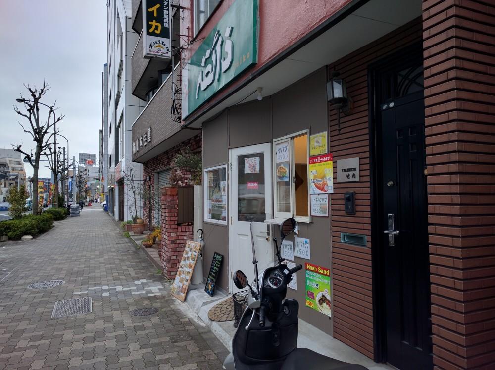 ザイカ 糀谷 店舗外観画像