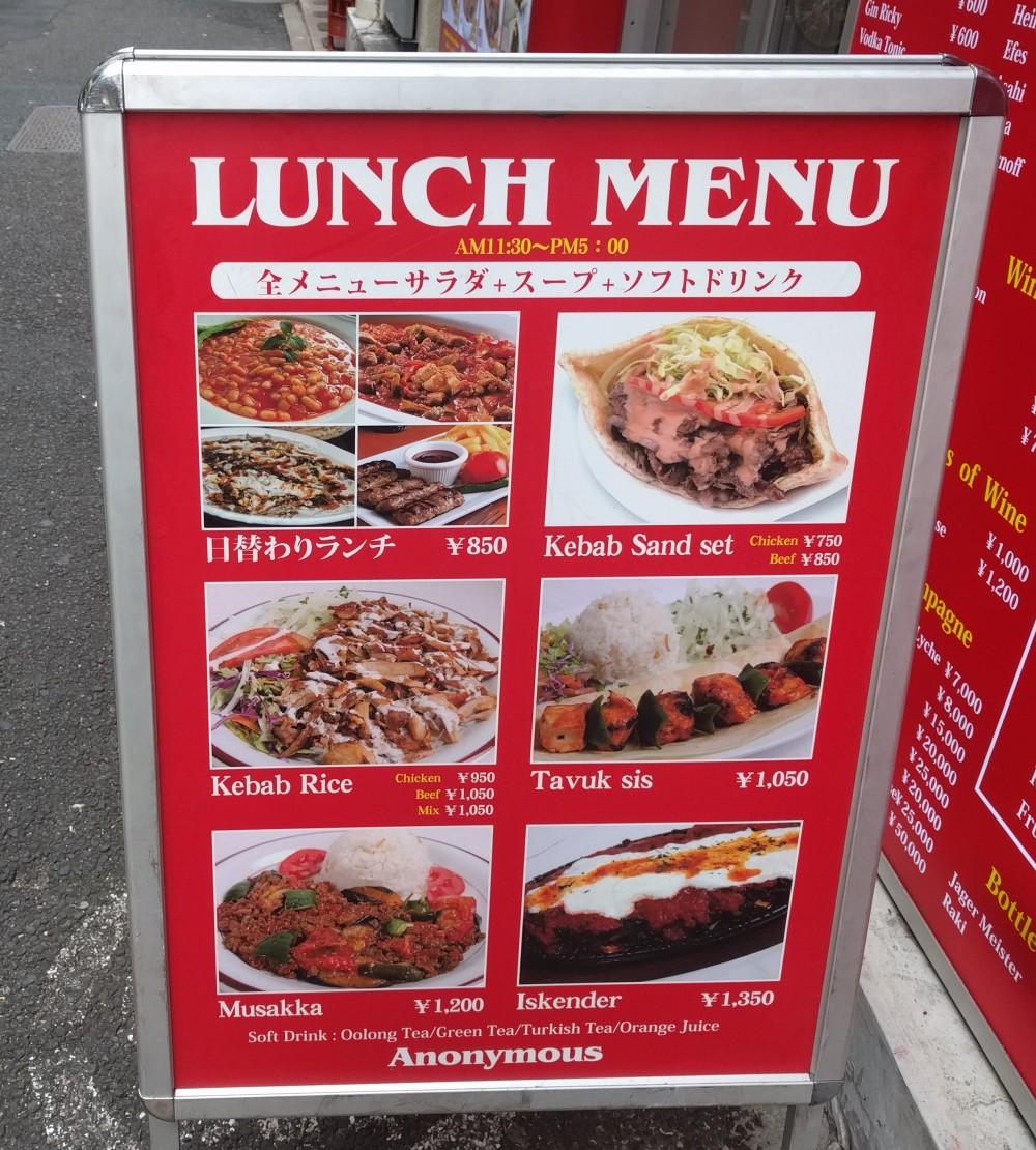 カデル アノニマス レストラン アンド バー 六本木 (1)