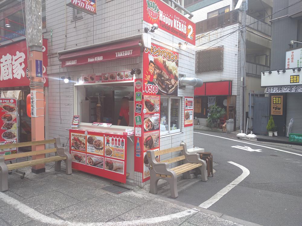 ハッピーケバブ 大山店 店舗外観画像(2)