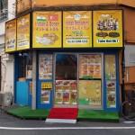 インド&ドネル ケバブ レストラン マヒム店舗外観画像
