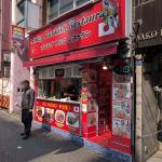 アンテプトルコレストラン 六本木 店舗画像