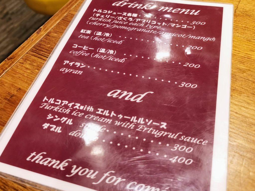 中野【ケバブカフェ エルトゥールル】 (5)