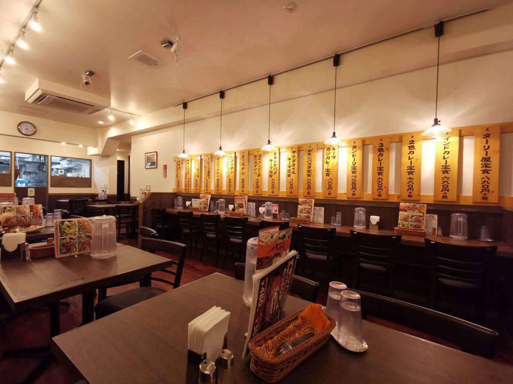 ターリー屋 中野サンモール店 (9)