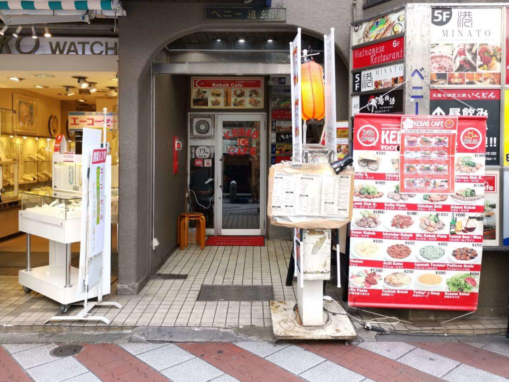 ケバブカフェ 渋谷 (2)