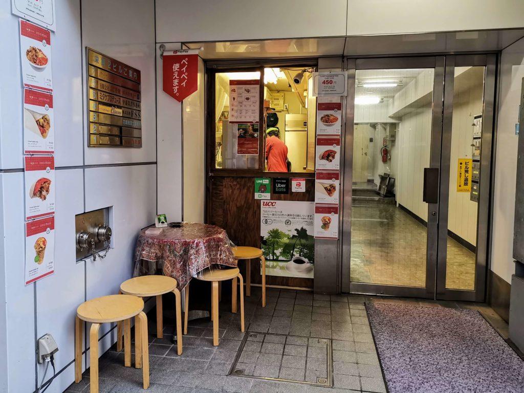 神田 ボトケバブ (2)