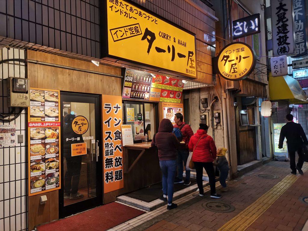 ターリー屋 西池袋店 (3)