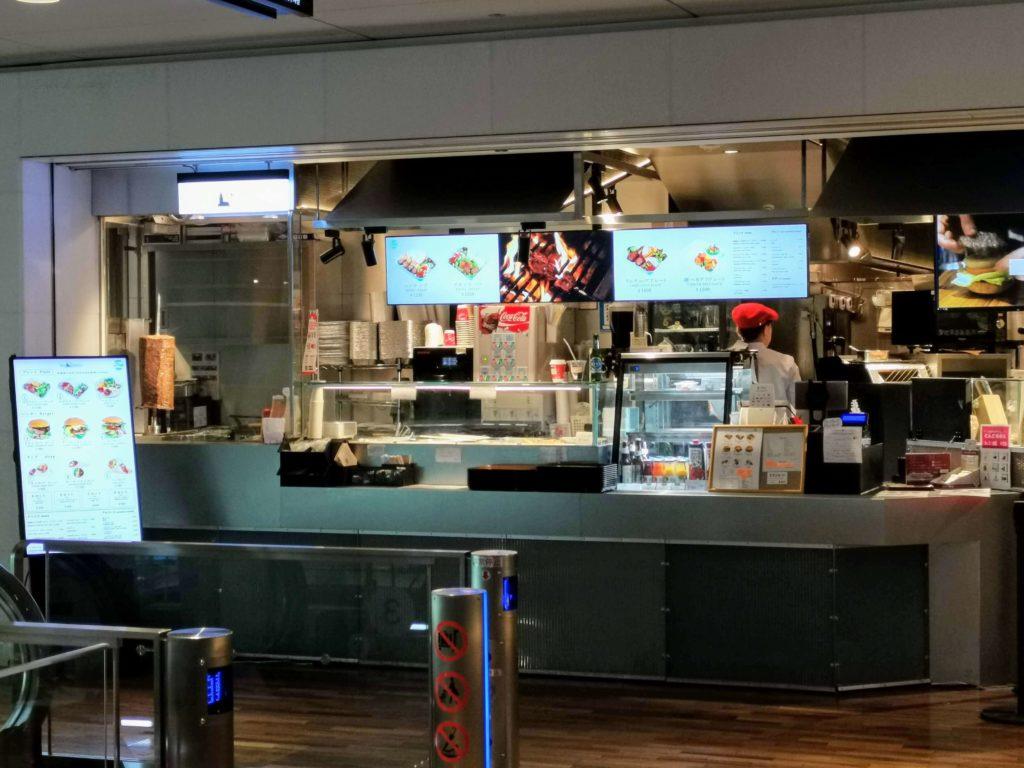 羽田空港国内線第2ターミナル ミセスイスタンブール (8)
