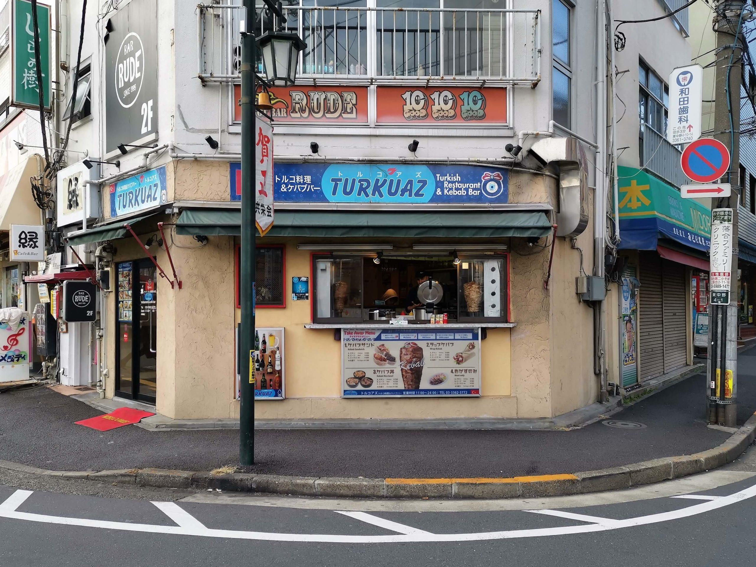 東中野 トルコアズ (2)