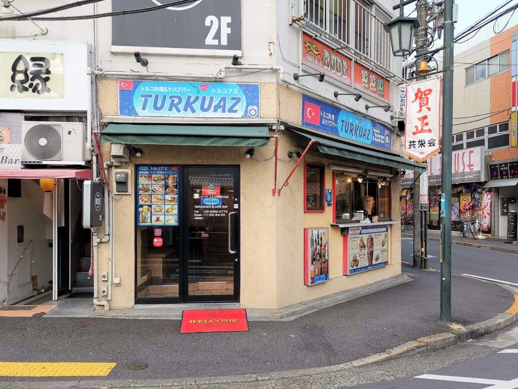 東中野 トルコアズ (1)