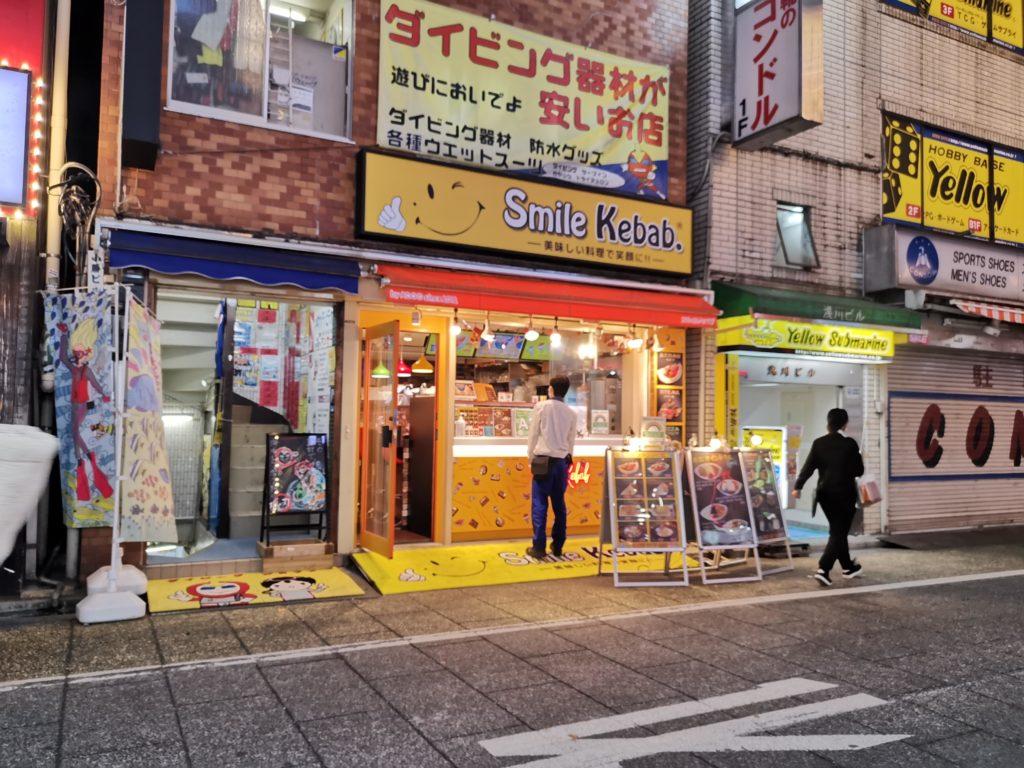 新宿 Smile Kebab スマイルケバブ (6)