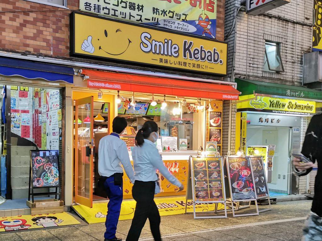 新宿 Smile Kebab スマイルケバブ