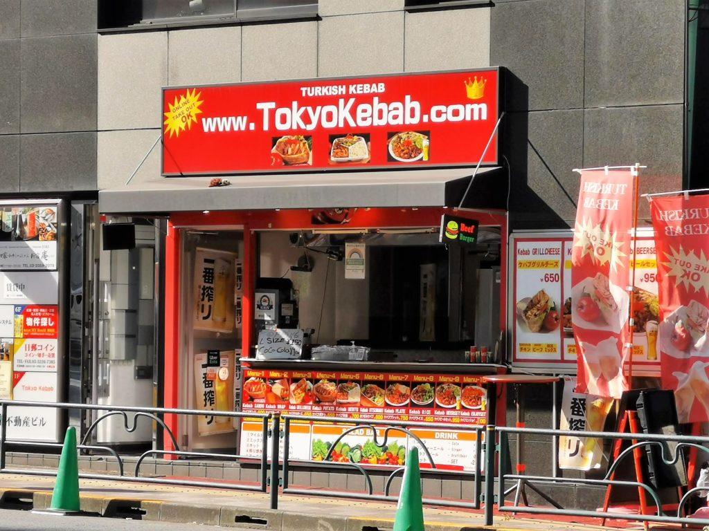 新宿 Tokyo Kebab 東京ケバブ