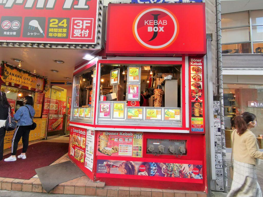 原宿 キングケバブ J BOX (4)
