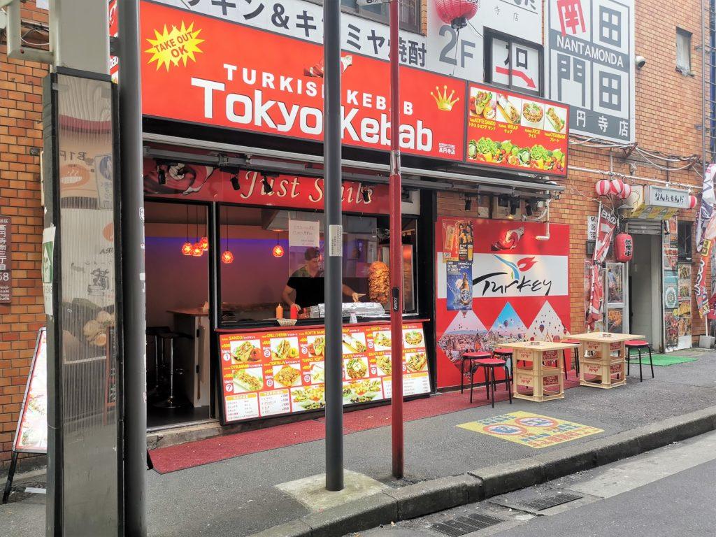 高円寺 Tokyo Kebab トウキョーケバブ (8)