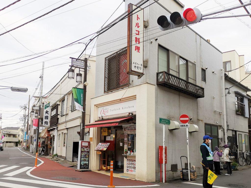 新井薬師前 メイハーネオゼリ (2)