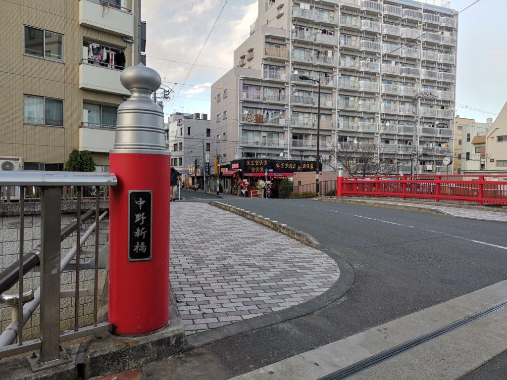 中野新橋 デムケバブ (3)