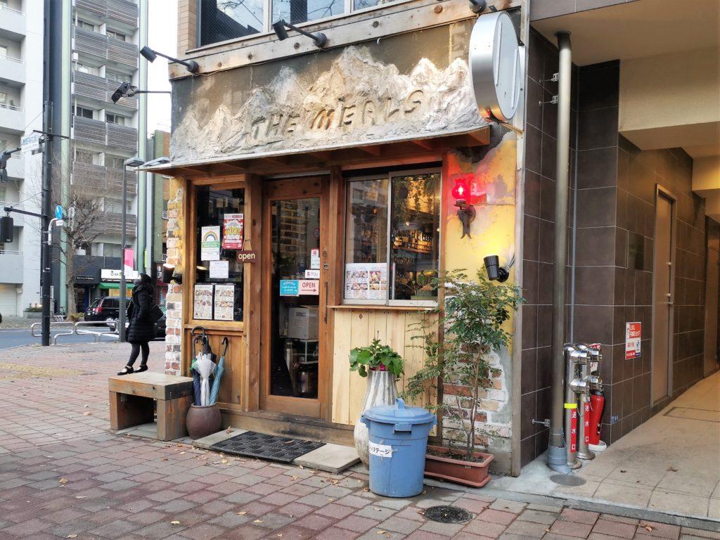 アジアンダイニング ミールス 西新宿店 (8)